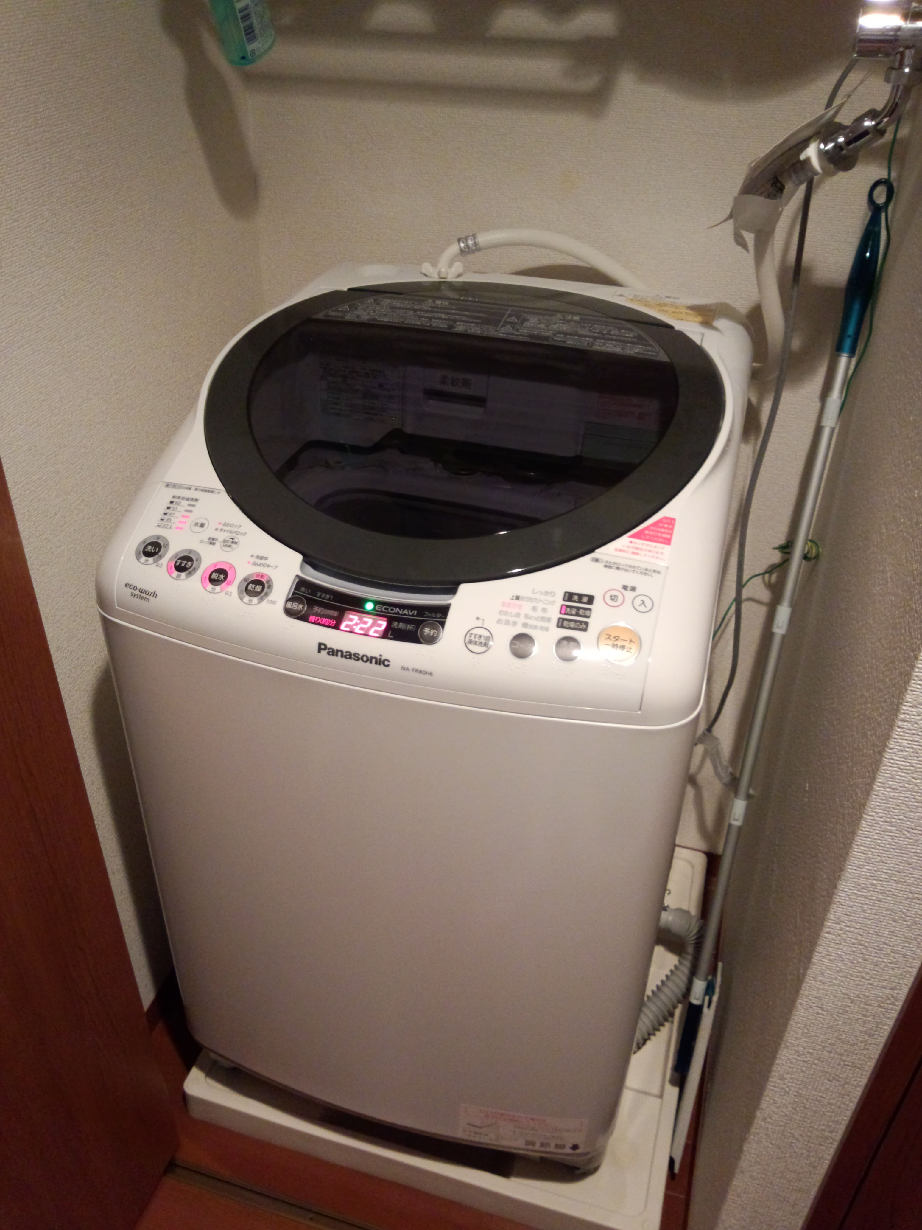 機 洗濯 乾燥 付き 機